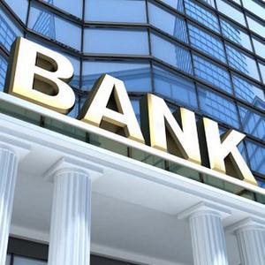 Банки Опочки