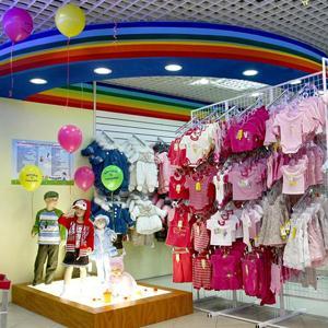 Детские магазины Опочки