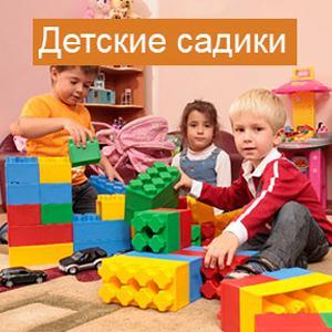 Детские сады Опочки