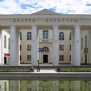 Дворцы и дома культуры Опочки