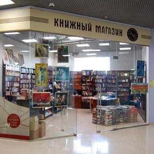 Книжные магазины Опочки