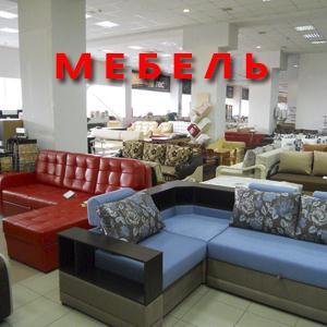 Магазины мебели Опочки