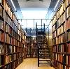 Библиотеки в Опочке