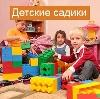 Детские сады в Опочке