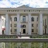 Дворцы и дома культуры в Опочке