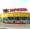 Гипермаркеты в Опочке