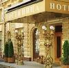 Гостиницы в Опочке