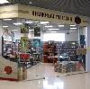Книжные магазины в Опочке