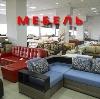 Магазины мебели в Опочке