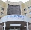 Поликлиники в Опочке