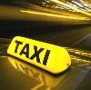 Такси в Опочке