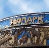 Зоопарки в Опочке